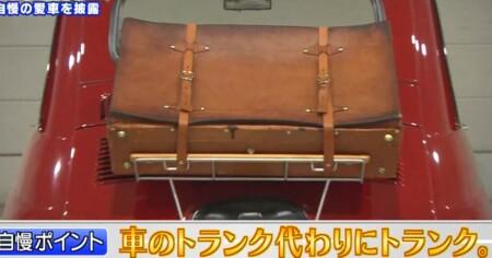アメトーク旧車芸人 千原ジュニアの愛車 フィアットのトランク