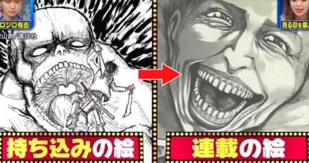 ジロジロ有吉 「進撃の巨人」編集者 持ち込み時と連載時の巨人の絵柄の変化