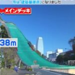 スキージャンプのK点の意味は?ラージヒルの高さを東京タワーで例えるとメインデッキ チコちゃんに叱られる