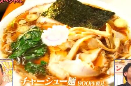 マツコの知らない世界 ご当地ラーメンの世界で紹介の全12品 長岡ラーメン 青島食堂