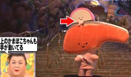 マツコの知らない世界 紹介されたサンリオキャラクター一覧 マツコとKIRIMIちゃん