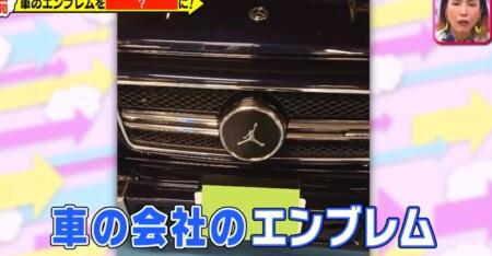 メレンゲの気持ち 明石家さんまが自宅で愛用する三大私物 事務所の社用車にエアジョーダンエンブレム