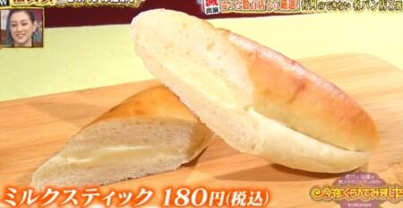 今夜くらべてみました 花澤香菜的春のパン祭りで草野華余子と巡った隠れ家パン屋 ファミーユ代官山 ミルクスティック