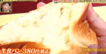 今夜くらべてみました 花澤香菜的春のパン祭りで草野華余子と巡った隠れ家パン屋 ファミーユ代官山 生食パン