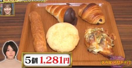 今夜くらべてみました 花澤香菜的春のパン祭りで草野華余子と巡った隠れ家パン屋 ラ・バゲット購入品