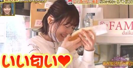 今夜くらべてみました 花澤香菜的春のパン祭り パン吸いシーンまとめ いい匂い