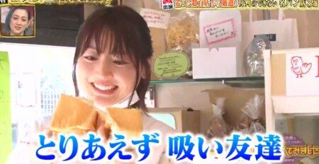 今夜くらべてみました 花澤香菜的春のパン祭り パン吸いシーンまとめ とりあえず吸い友だち