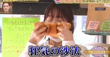 今夜くらべてみました 花澤香菜的春のパン祭り パン吸いシーンまとめ 狂気の沙汰
