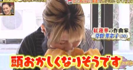 今夜くらべてみました 花澤香菜的春のパン祭り パン吸いシーンまとめ 頭おかしくなりそうです