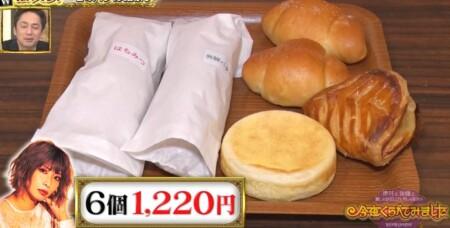 今夜くらべてみました 花澤香菜的春のパン祭り 草野華余子のラ・バゲット購入品