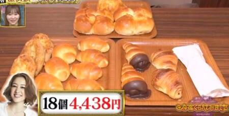 今夜くらべてみました 花澤香菜的春のパン祭り SHELLYのラ・バゲット購入品