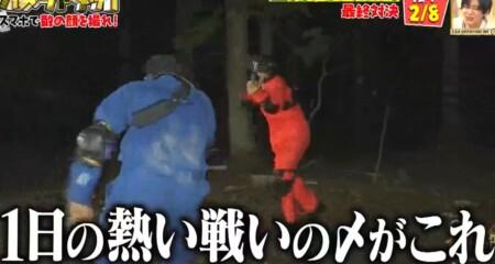 冒険少年 カメラアタック 最終決戦はテツ&トモ状態のSnowMan向井&アイク最終決戦
