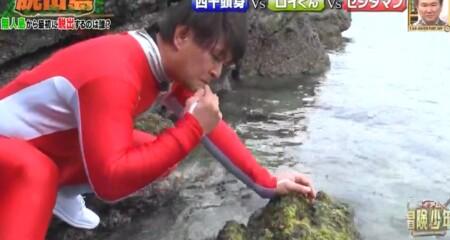 冒険少年 脱出島 セシタマン(天竺鼠・瀬下)の良い子は絶対にマネしちゃダメなシーン あおさ