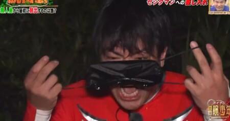 冒険少年 脱出島 セシタマン(天竺鼠・瀬下)の良い子は絶対にマネしちゃダメなシーン アイマスク