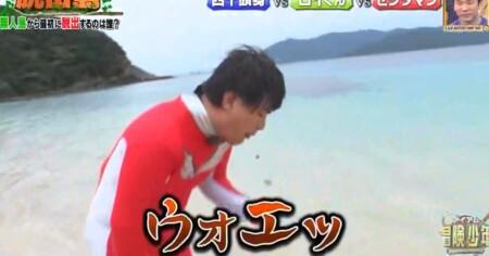 冒険少年 脱出島 セシタマン(天竺鼠・瀬下)の良い子は絶対にマネしちゃダメなシーン ウォエッ