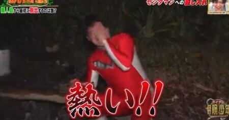 冒険少年 脱出島 セシタマン(天竺鼠・瀬下)の良い子は絶対にマネしちゃダメなシーン 熱い!