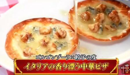 博士ちゃん チーズフルコースの簡単レシピ集は?ゴルゴンゾーラ中華ピザ完成