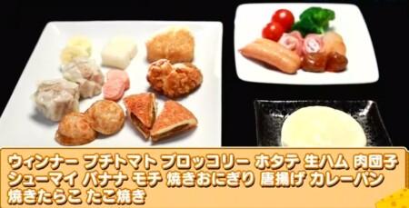 博士ちゃん チーズフルコースの簡単レシピ集は?チーズフォンデュに合う具材リスト