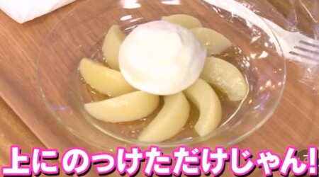 博士ちゃん チーズフルコースの簡単レシピ集は?桃とブッラータチーズのトロトロスイーツ