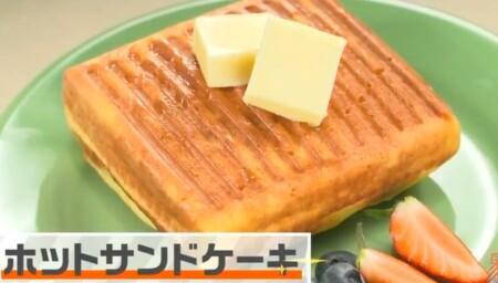 家事ヤロウ 簡単朝食レシピ ホットサンドメーカーで焼くホットサンドケーキの作り方