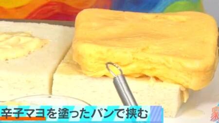 家事ヤロウ 簡単朝食レシピ 天のや風厚焼きたまごサンドの作り方 パンで挟む