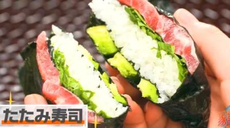 家事ヤロウ 簡単朝食レシピ 巻かずに作るたたみ寿司の作り方