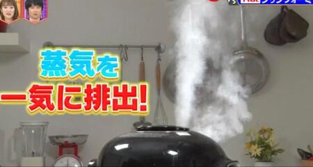 林修のニッポンドリル 最新型キッチン家電比較 クックフォーミー 1分で減圧して時短