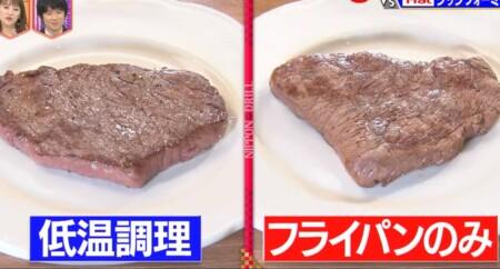 林修のニッポンドリル 最新型キッチン家電比較 ヘルシオホットクック 低温調理ステーキ