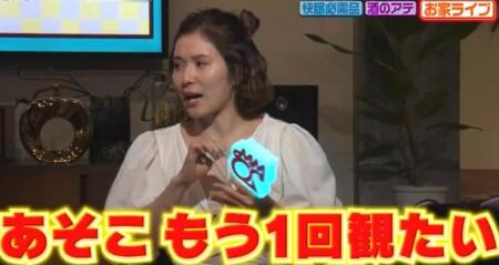 櫻井・有吉THE夜会 松岡茉優のモーニング娘。愛がやっぱり爆発!あそこもう一回観たい
