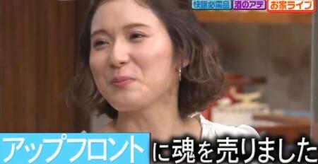櫻井・有吉THE夜会 松岡茉優のモーニング娘。愛がやっぱり爆発!アップフロントに魂売りました