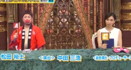 ベーシック 2020 格付け 芸能人格付けチェック BASIC~春の3時間スペシャル~ 朝日放送テレビ