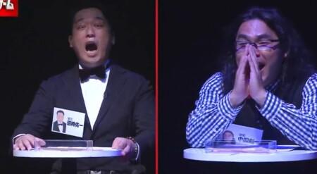 お笑い脱出ゲーム2 出演者や脱落者など結果を総まとめ。第2の部屋終了時点の脱落者2名