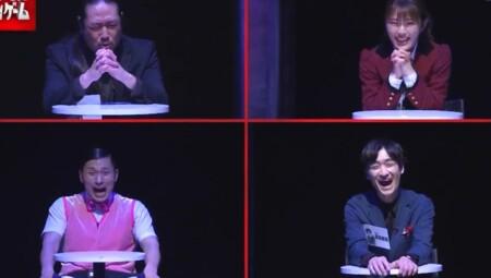 お笑い脱出ゲーム2 出演者や脱落者など結果を総まとめ。第3の部屋終了時点の脱落者4名