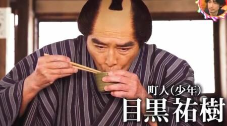 せいろそばはなぜ上げ底?NHKたぶんこうだったんじゃないか時代劇 将軍家斉役の目黒祐樹 チコちゃんに叱られる