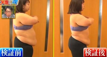 それって実際どうなの課 ビニールボールダイエットのダイエット効果は?餅田コシヒカリのビフォーアフター画像