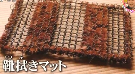 たわし(束子)はなぜ亀の子?亀の子束子の誕生のきっかけの一つ、靴拭きマット チコちゃんに叱られる