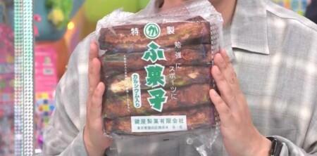アメトーーク 駄菓子大好き芸人で話題になったお菓子一覧。ふ菓子