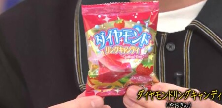 アメトーーク 駄菓子大好き芸人で話題になったお菓子一覧。ダイヤモンドリングキャンディ