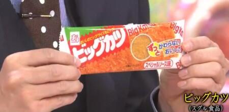 アメトーーク 駄菓子大好き芸人で話題になったお菓子一覧。ビッグカツ