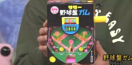 アメトーーク 駄菓子大好き芸人で話題になったお菓子一覧。野球盤ガム
