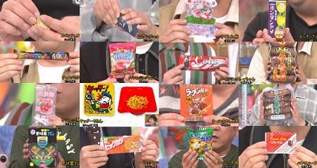 アメトーーク 駄菓子大好き芸人の出演者&話題になったお菓子一覧。コーラドリンク、さくら大根etc