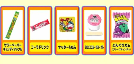 アメトーーク 駄菓子大好き芸人の出演者&話題になったお菓子一覧。ザ・センス100 霜降り明星せいやの100円買い物リスト