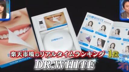 ジロジロ有吉SP 喫煙者ヒコロヒー&薄幸の歯のホワイトニング効果比較。ヒコロヒーが試した自宅ホワイトニング機器