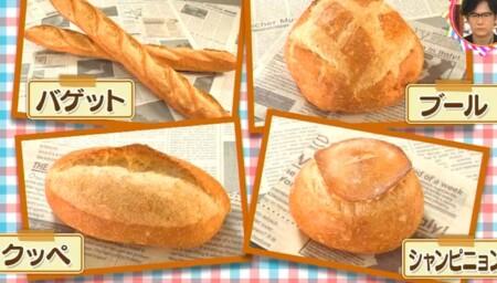 フランスパンはなぜ細長い?バゲット、ブール、クッペ、シャンピニョンの呼び方 チコちゃんに叱られる