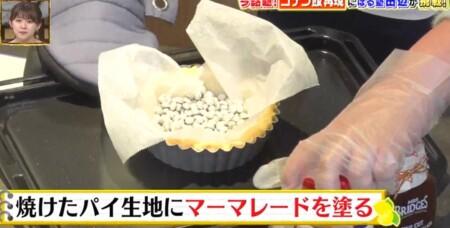 今夜くらべてみました ぼる塾田辺の名探偵コナンのレモンパイ再現レシピの作り方 焼けたパイ生地とパイ用重石