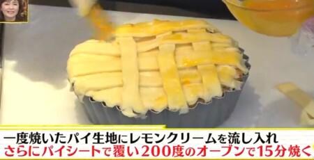 今夜くらべてみました ぼる塾田辺の名探偵コナンのレモンパイ再現レシピは公式レシピに手を加えるバージョン