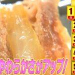 林修のニッポンドリル 2021年版松屋の売上ランキングベスト5&第1位プレミアム牛めし