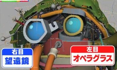 林修の今でしょ講座 プロが選ぶ日本アニメの歴史を変えたすごいアニメ14作品 プペルの顔の表情