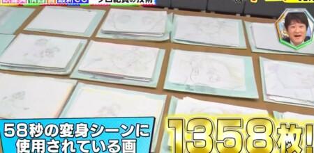 林修の今でしょ講座 プロが選ぶ日本アニメの歴史を変えたすごいアニメ14作品 プリキュアの変身シーン