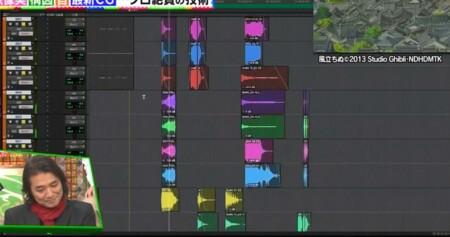 林修の今でしょ講座 プロが選ぶ日本アニメの歴史を変えたすごいアニメ14作品 風立ちぬの音の作り方